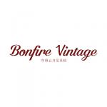 LOgo Bonfire Vintage, accompagné par Ronalpia Lyon